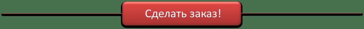 Бармен шоу заказ в Москве
