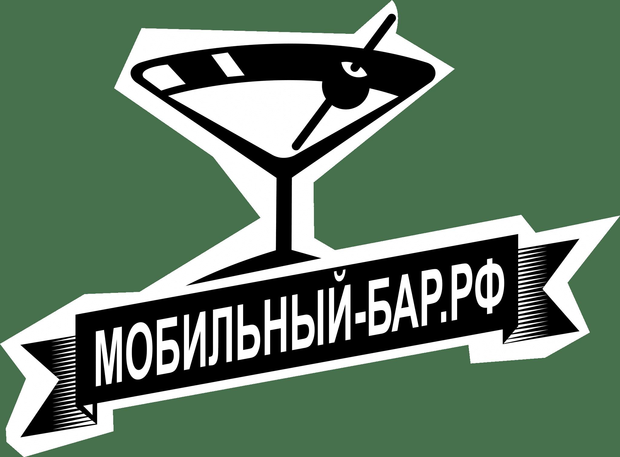 Мобильный-Бар.рф